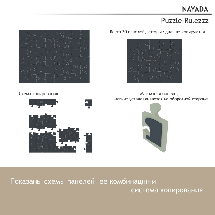Nikita Voronov puzzle plan