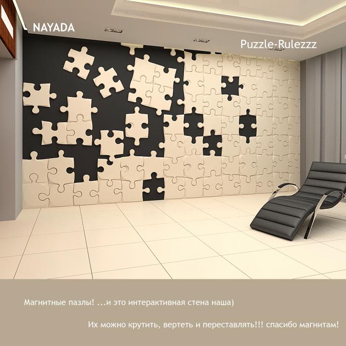 Nikita Voronov puzzle